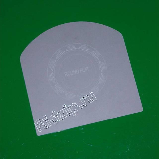 LG 3390W1A051B - Стол керамический к микроволновым печам, СВЧ LG (ЭлДжи)