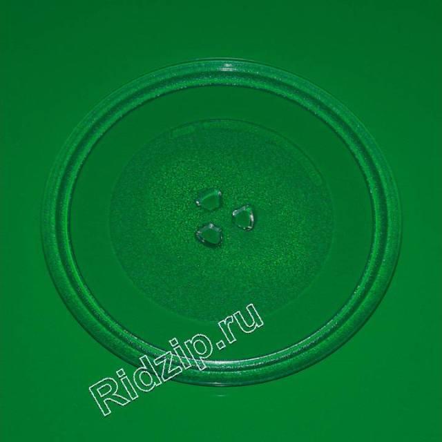 LG 3390W1G012A - Тарелка ( поддон - блюдо ) с креплением 284 мм к микроволновым печам, СВЧ LG (ЭлДжи)