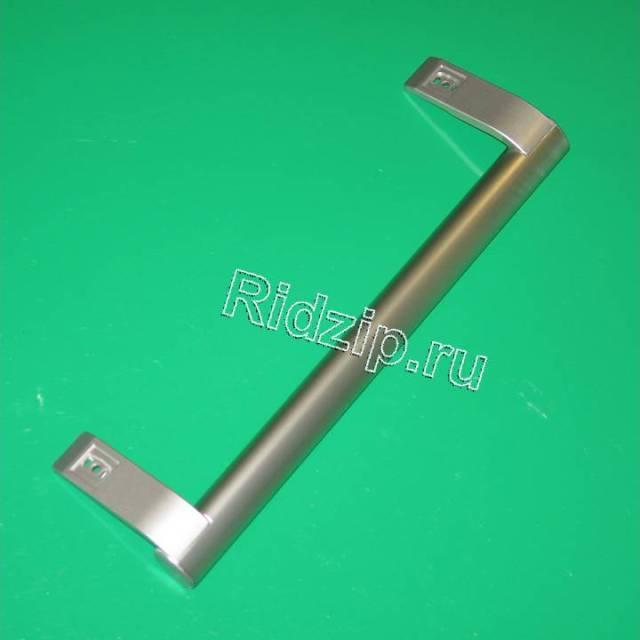 LG 3651JT2001B - Ручка двери серебристая к холодильникам LG (ЭлДжи)