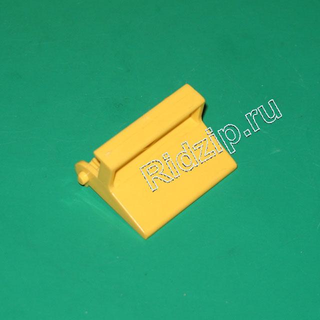 LG 4480FI3412B - Держатель мешка к пылесосам LG (ЭлДжи)