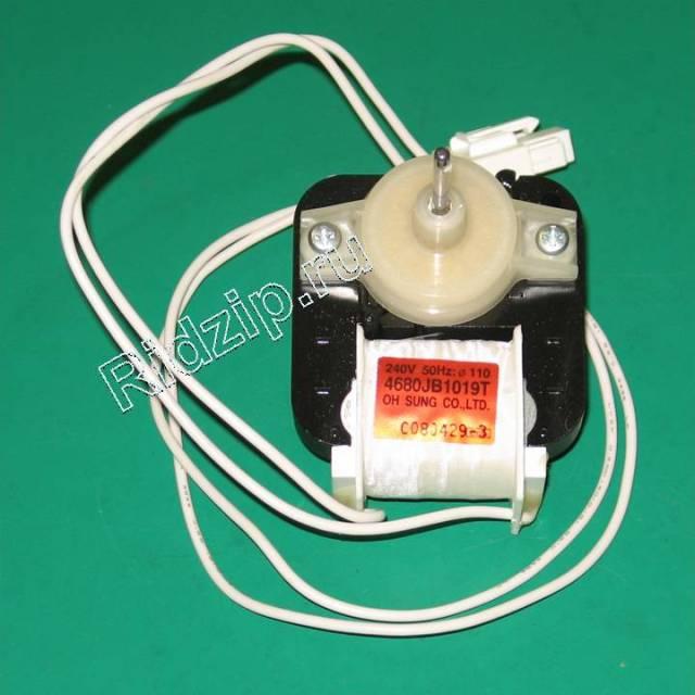 LG 4680JB1019T - Мотор вентилятора к холодильникам LG (ЭлДжи)