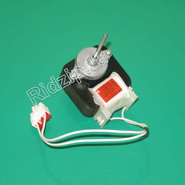 LG 4680JB1026B - Мотор вентилятора к холодильникам LG (ЭлДжи)