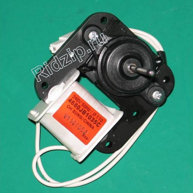 LG 4680JB1035C - Мотор вентилятора к холодильникам LG (ЭлДжи)