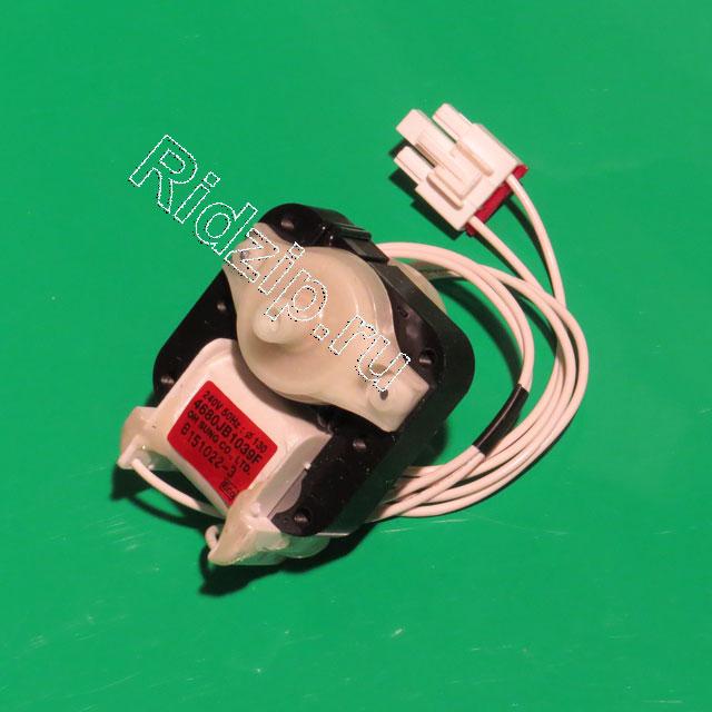 LG 4680JB1039F - Мотор вентилятора к холодильникам LG (ЭлДжи)