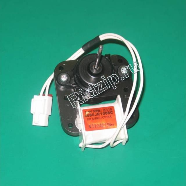 LG 4680JR1008C - Мотор вентилятора ( код замены 4680JR1008U ) к холодильникам LG (ЭлДжи)
