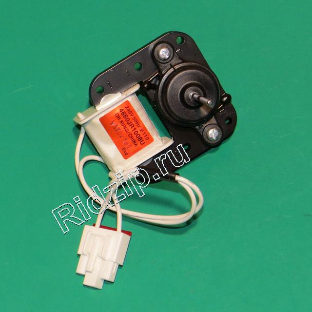 LG 4680JR1008U - Мотор вентилятора к холодильникам LG (ЭлДжи)