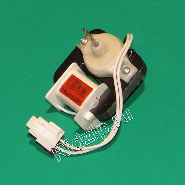 LG 4680JR1009F - Мотор вентилятора к холодильникам LG (ЭлДжи)