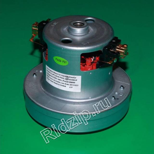 LG 4681833001F - Мотор ( электродвигатель ) к пылесосам LG (ЭлДжи)