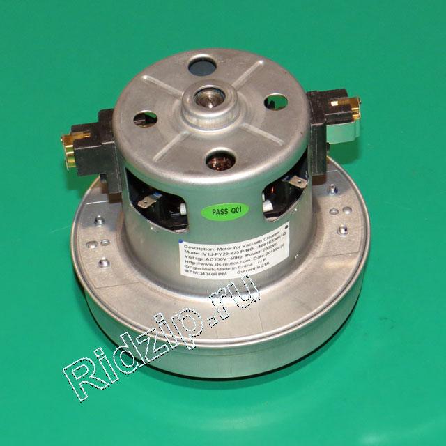 LG 4681833001Q - Мотор ( электродвигатель ) замена для EAU41711811 к пылесосам LG (ЭлДжи)