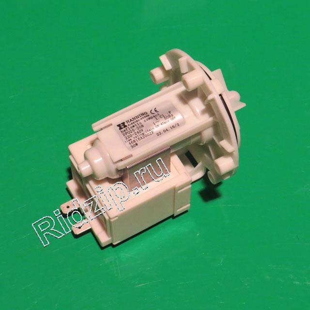 LG 4681EA2002F - Насос сливной ( помпа ) к стиральным машинам LG (ЭлДжи)
