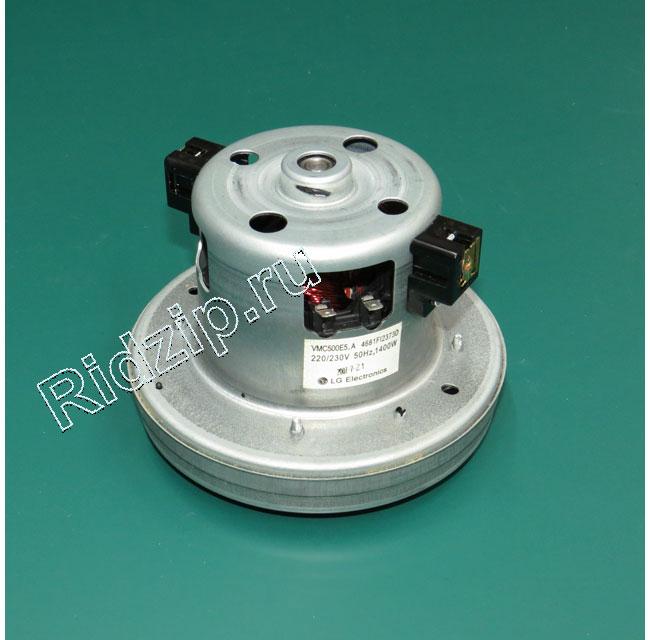 LG 4681FI2373D - Мотор VMC500E5 ( электродвигатель ) 1400W НЕ ПОСТАВЛЯЕТСЯ к пылесосам LG (ЭлДжи)