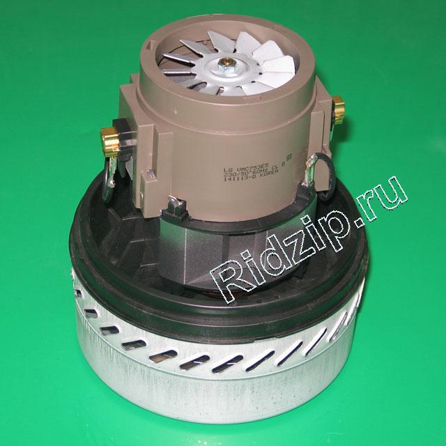 LG 4681FI2429A - Мотор VMC753E5 ( для моющих моделей ) к пылесосам LG (ЭлДжи)