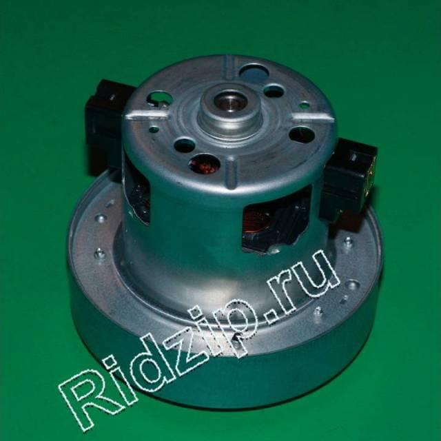 LG 4681FI2457A - Мотор ( электродвигатель ) к пылесосам LG (ЭлДжи)