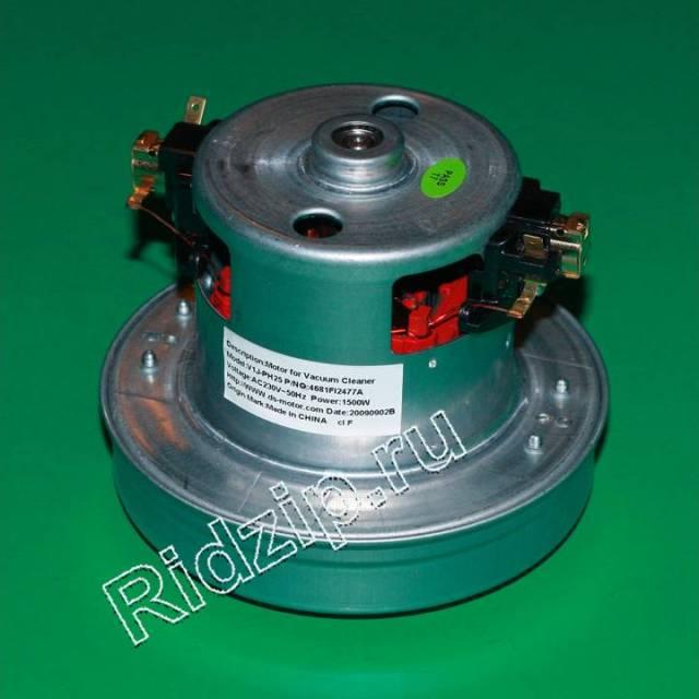 LG 4681FI2477A - Мотор ( электродвигатель ) к пылесосам LG (ЭлДжи)