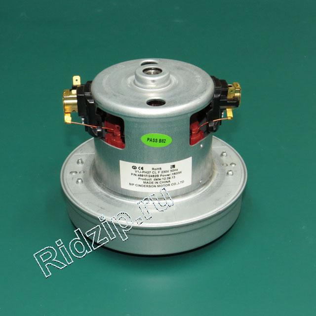 LG 4681FI2482B - Мотор V1J-PH27 ( электродвигатель ) 1600W к пылесосам LG (ЭлДжи)