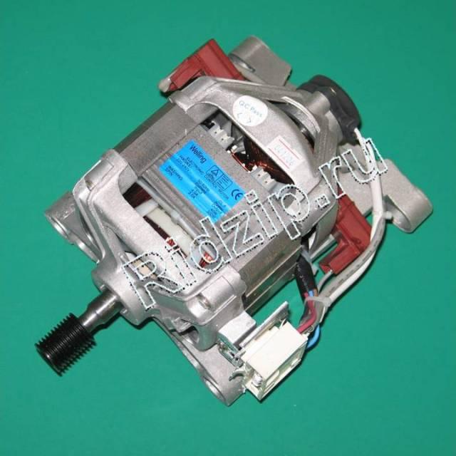LG 4681FR1194E - Мотор ( электродвигатель ) к стиральным машинам LG (ЭлДжи)