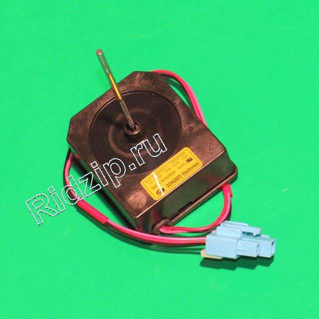 LG 4681JB1029B - Мотор вентилятора постоянного тока к холодильникам LG (ЭлДжи)