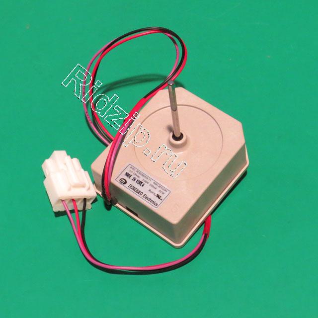 LG 4681JB1029H - Мотор вентилятора постоянного тока ( 13V 3W 230mA ) к холодильникам LG (ЭлДжи)
