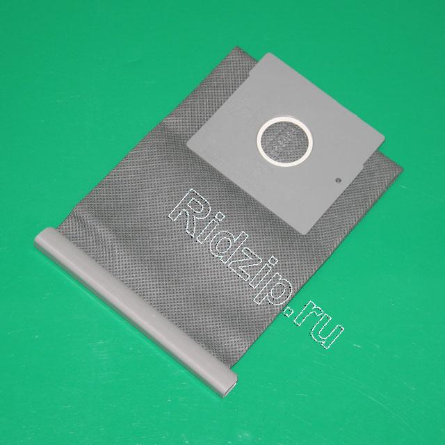 LG 5231FI2024H - Мешок ( пылесборник ) к пылесосам LG (ЭлДжи)
