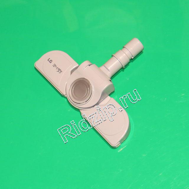 LG 5249FI1415N - Щетка ( насадка ) под защелку для гладких полов к пылесосам LG (ЭлДжи)