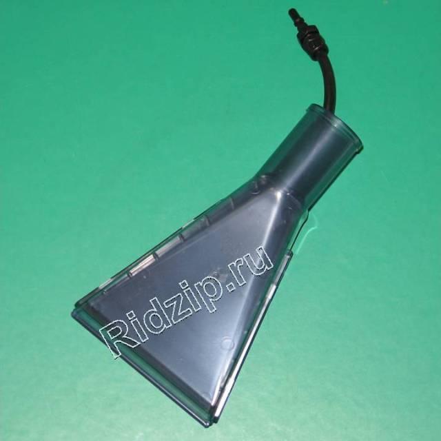 LG 5249FI1423A - Насадка для влажной уборки малая НЕ ПОСТАВЛЯЕТСЯ к пылесосам LG (ЭлДжи)