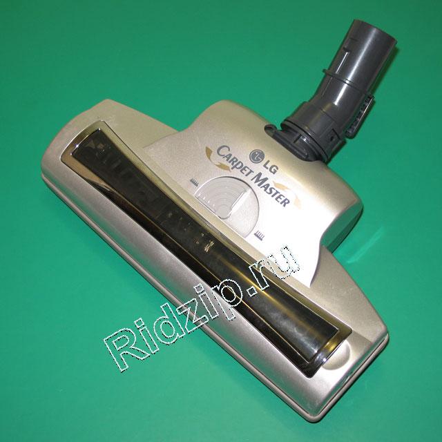 LG 5249FI1437A - Турбощетка под защелку к пылесосам LG (ЭлДжи)