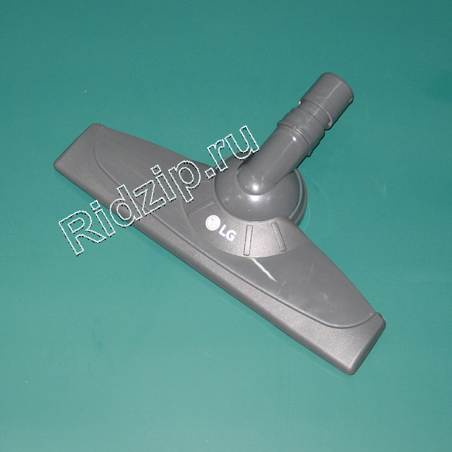 LG 5249FI1442A - Щетка ( насадка ) под защелку для гладких полов к пылесосам LG (ЭлДжи)