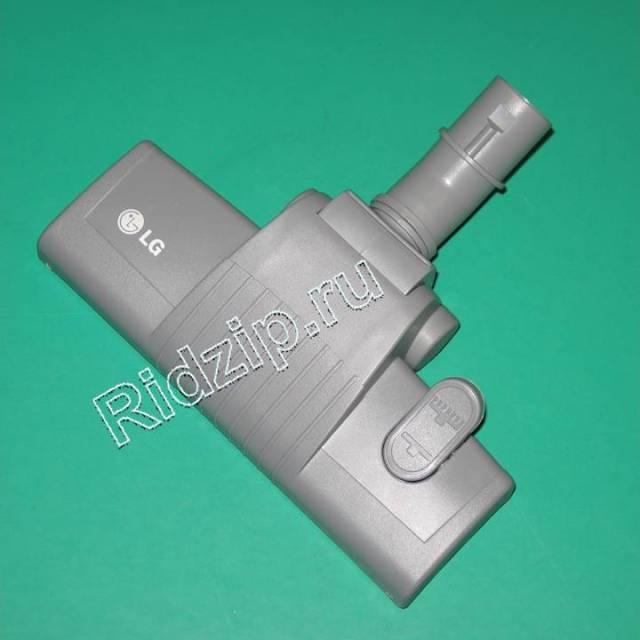 LG 5249FI1443M - Щетка ( насадка ) под защелку к пылесосам LG (ЭлДжи)