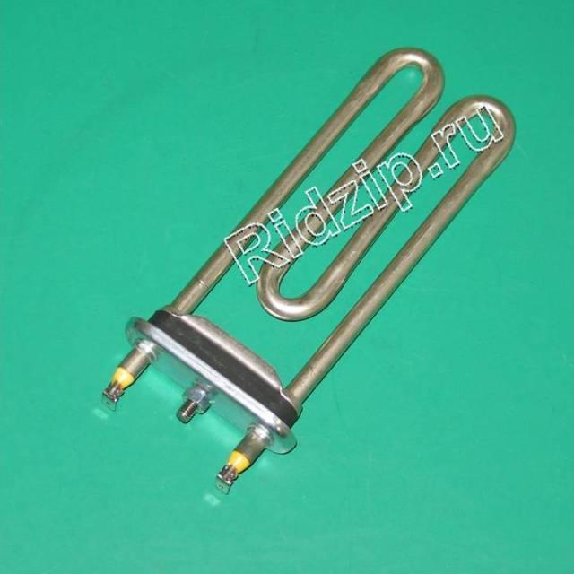 LG 5301ER1001Q - Нагревательный элемент ( ТЭН ) 1900W к стиральным машинам LG (ЭлДжи)