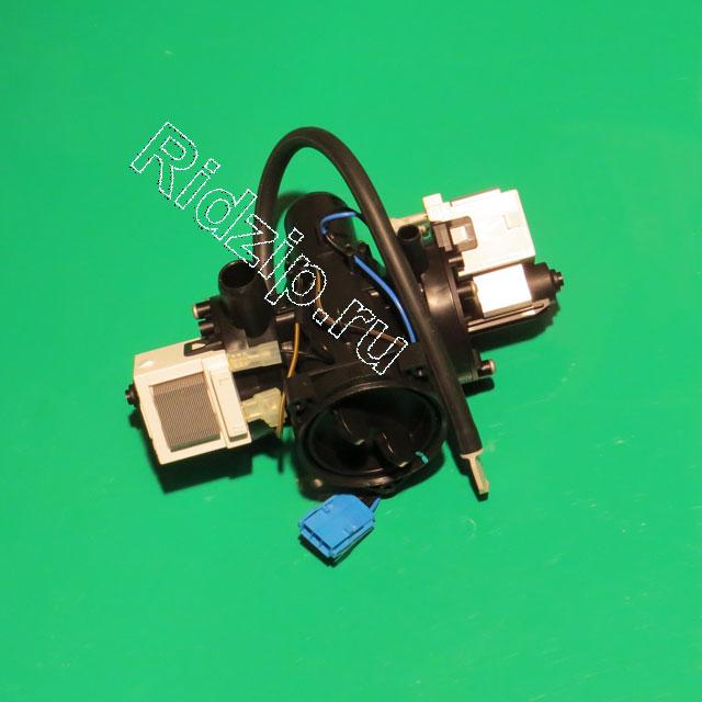 LG 5859EN1006N - Насос сливной двойной ( помпа ) с улиткой к стиральным машинам LG (ЭлДжи)