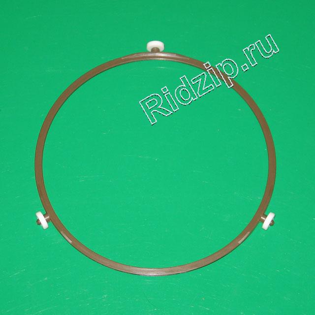 LG 5889W2A005K - Кольцо с роликами под тарелку 1B71961A -324мм к микроволновым печам, СВЧ LG (ЭлДжи)