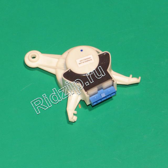 LG 6501KW3002A - Датчик оборотов двигателя ( таходатчик, датчик Холла ) к стиральным машинам LG (ЭлДжи)