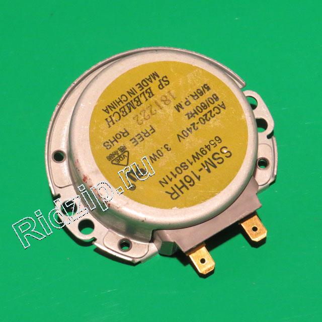 LG 6549W1S011N - Мотор SSM-16HR для трамбования пыли ( замена для EAU57424301 ) к пылесосам LG (ЭлДжи)