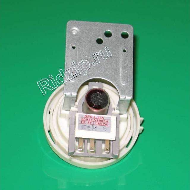 LG 6601EN1005D - Датчик уровня воды ( прессостат ) к стиральным машинам LG (ЭлДжи)