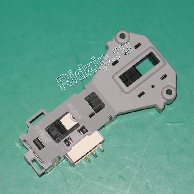 LG 6601ER1005A - Замок люка УБЛ ( блокировка ) к стиральным машинам LG (ЭлДжи)
