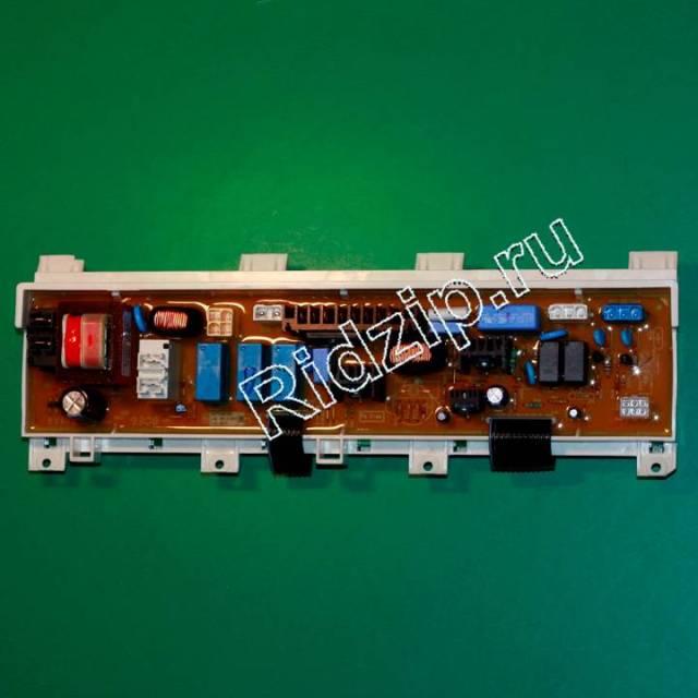LG 6871EN1050B - Плата управления ( модуль ) к стиральным машинам LG (ЭлДжи)