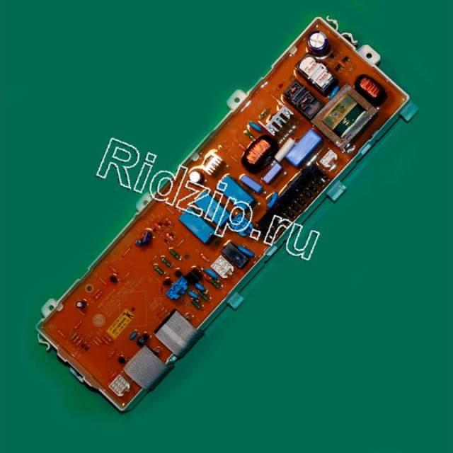 LG 6871ER1076K - Плата управления ( модуль ) к стиральным машинам LG (ЭлДжи)