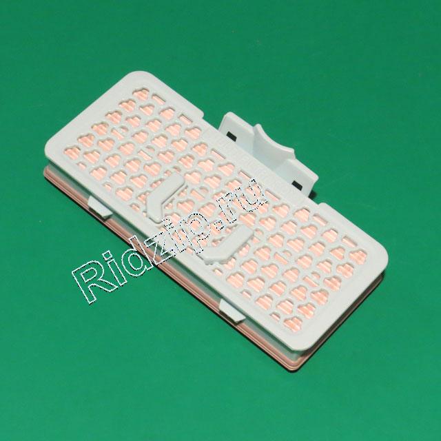 LG ADQ56691108 - Фильтр выходной ( код замены ADQ73453702 ) к пылесосам LG (ЭлДжи)