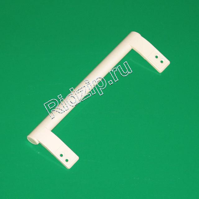 LG AED72973805 - Ручка двери белая к холодильникам LG (ЭлДжи)