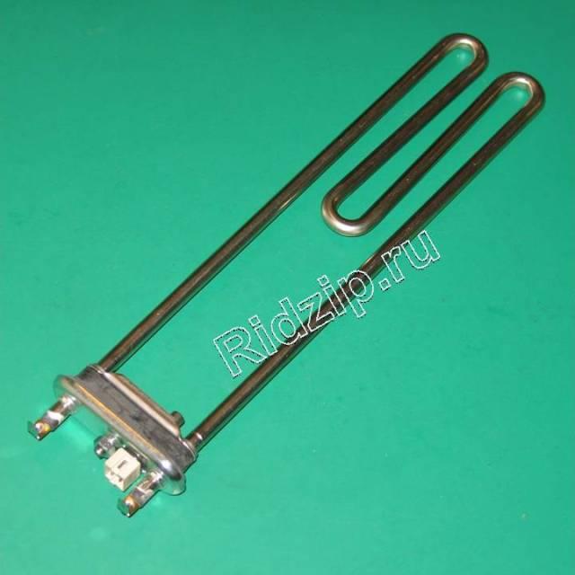 LG AEG33121503 - Нагревательный элемент ( ТЭН ) 2000W к стиральным машинам LG (ЭлДжи)