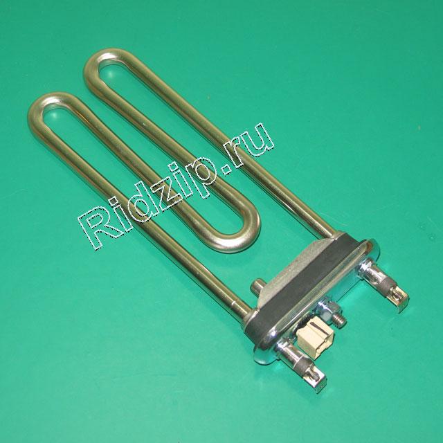 LG AEG73309902 - Нагревательный элемент ( ТЭН ) 1600W ( замена для AEG33121513 ) к стиральным машинам LG (ЭлДжи)