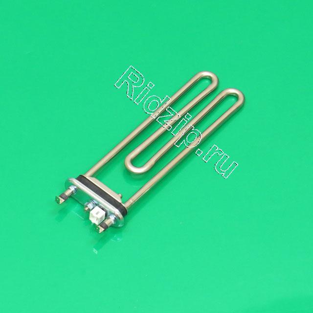 LG AEG73309903 - Нагревательный элемент ( ТЭН ) 2000W к стиральным машинам LG (ЭлДжи)