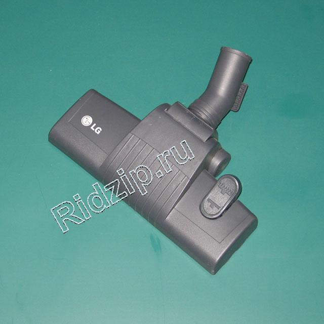 LG AGB32599106 - Щетка ( насадка ) к пылесосам LG (ЭлДжи)