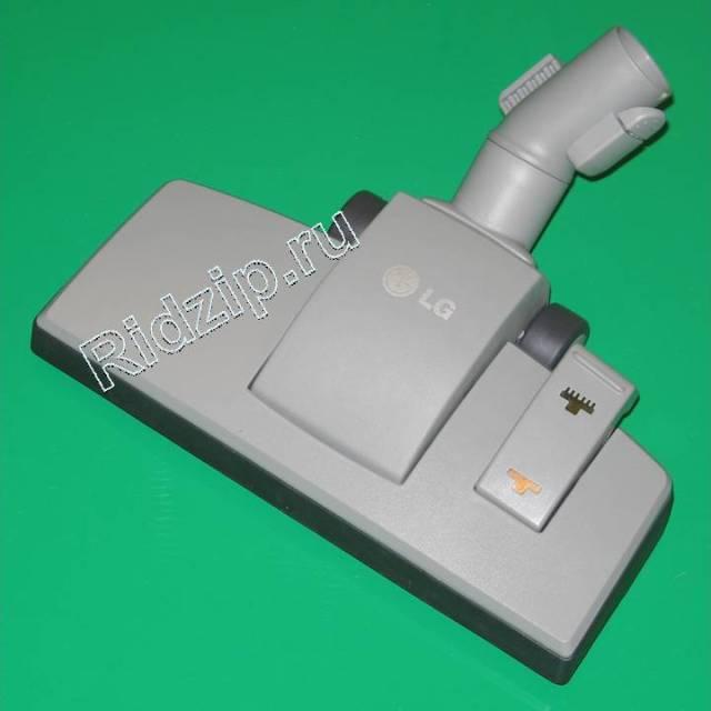 LG AGB65854301 - Щетка ( насадка ) с защёлкой к пылесосам LG (ЭлДжи)