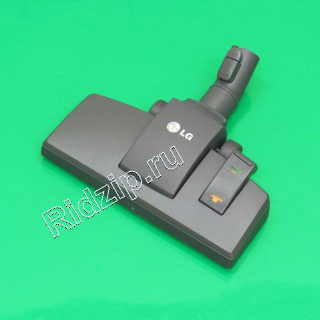 LG AGB65854308 - Щетка ( насадка ) с защёлкой к пылесосам LG (ЭлДжи)
