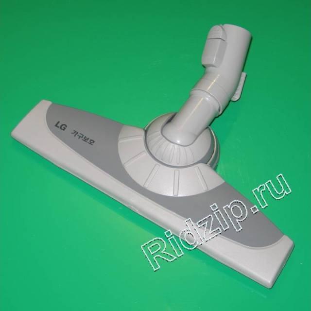 LG AGB69404520 - Щётка для гладких полов с защёлкой к пылесосам LG (ЭлДжи)