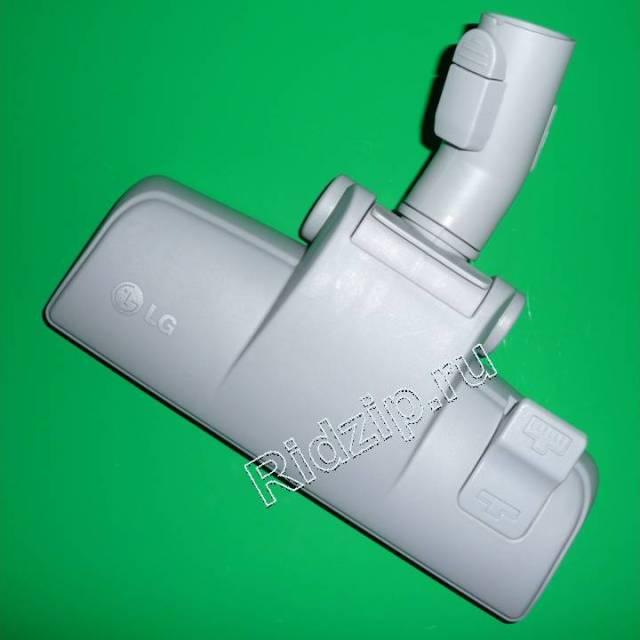 LG AGB69486507 - Щетка ( насадка ) с защелкой к пылесосам LG (ЭлДжи)