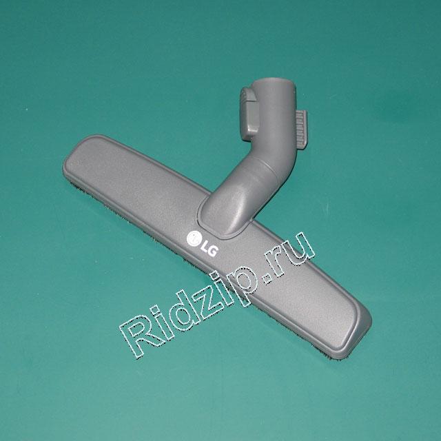 LG AGB69503111 - Щётка для гладких полов с защёлкой к пылесосам LG (ЭлДжи)