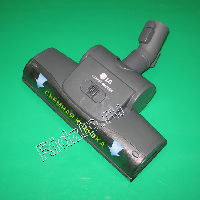 LG AGB69504510 - Турбощётка с защёлкой к пылесосам LG (ЭлДжи)