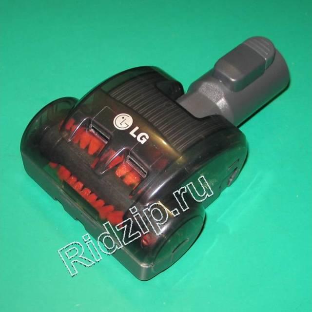 LG AGB69504602 - Турбощётка с защёлкой малая к пылесосам LG (ЭлДжи)